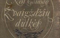 Neil Gaiman. Žvaigždžiųdulkės.